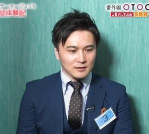 加藤純一(うんこちゃん)結婚おめでとう!しんすけ結婚と良いラッシュか?
