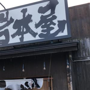 岩本屋 金沢駅西店:油淋鶏がなくなったのは残念だけどラーメン美味しい
