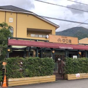 竹田の油あげ「谷口屋」:日本で唯一の油あげレストラン 食べれば納得の美味しさ