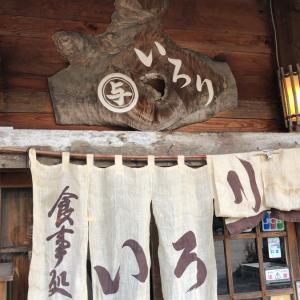 【飛騨牛朴葉みそ焼定食】いろり:白川郷の入り口に構えるお店で名物を食す