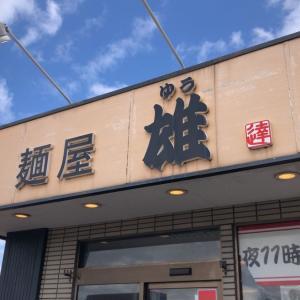 """麺屋 雄なのに""""達""""二郎。おすすめ二郎インスパイアらーめん。"""