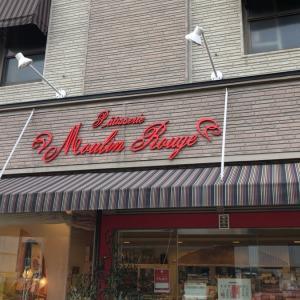 赤い風車:小松駅近くのフランス菓子店【タルトがおすすめ】