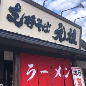 小松の新しいラーメン店「支那そば元祖」に行ってきました