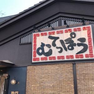 【むてっぽう】金沢にできた富山発の濃味ラーメン【人気店】