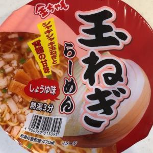 徳島製粉の「金ちゃん玉ねぎらーめん」が美味しい