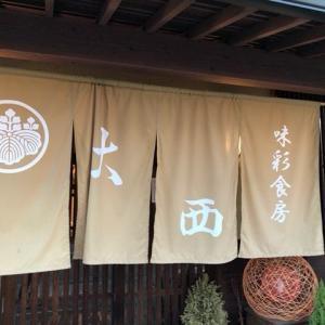 大西寿司:小松市にある地元人気とコスパが高い海鮮料理屋【予約がおすすめ】