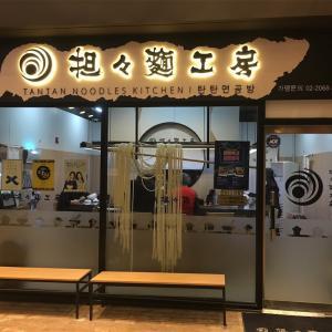 韓国で話題の担々麺を食べに行った結果、ちょっと後悔した話。