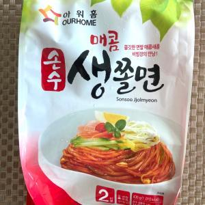【RedMartオススメ商品】韓国冷麺、チーズケーキ、お菓子など