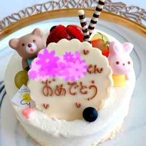 夫の誕生日、シンガポールで食べた中で一番美味しかったケーキ
