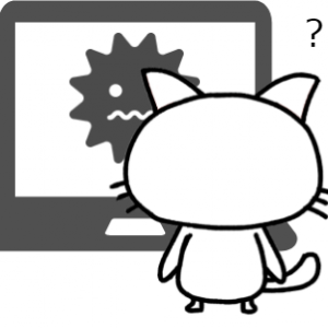 【redtext.biz】ウイルス感染の警告に注意