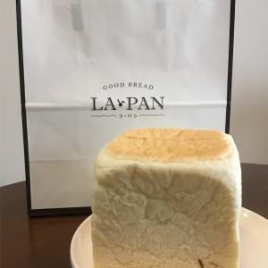 うさぎのマークの可愛い食パン  LA PAN