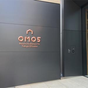 都内でお手軽ホテルステイ OMO5