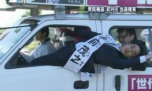 北海道5区補欠選挙 本隊車ドライバー