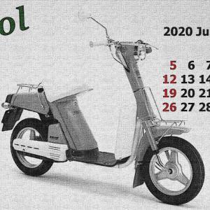 Jul2020Calendar