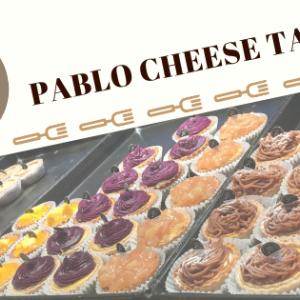 トロントスイーツ:【Pablo】パブロのケーキを食べてみました。