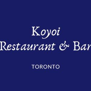 トロント:日本人が集まる居酒屋さん【KOYOI】