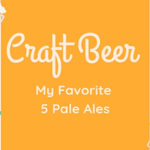 カナダ:クラフトビール・ペールエールおすすめ5選