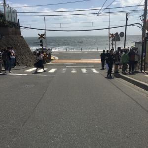 江ノ電に乗りました。