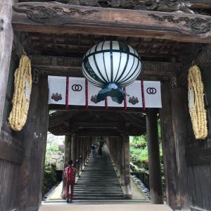 西国巡礼・長谷寺(奈良)