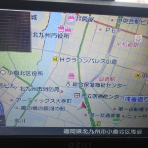 小倉城の周りの担当エリアの配送が終われば、