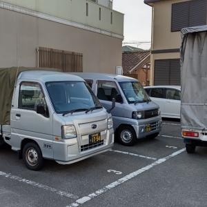 配送の仕事が終わり、会社の駐車場に戻り、