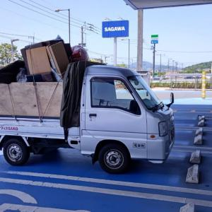 処分場に向かう途中、ネットで頼んでいたゴミ袋を