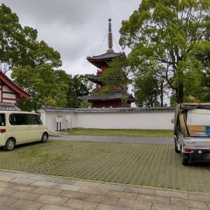 軽トラックを駐車場に置いたら、国分寺案内所に