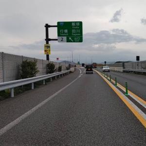 苅田と行橋を越えたら、だいぶ目的地に近くなりました。