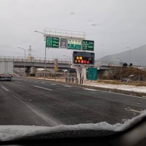 都市高速も雪で通行止めになっています。打ち合わせを