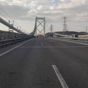 リフレッシュ工事中の関門橋を渡り、中国道を小郡に