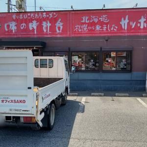 飯塚に着いたら、お昼前でした。札幌からきた県内に