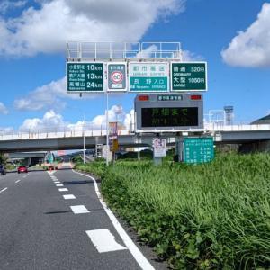 北九州都市高速にのり、不要品回収カゴを常設して