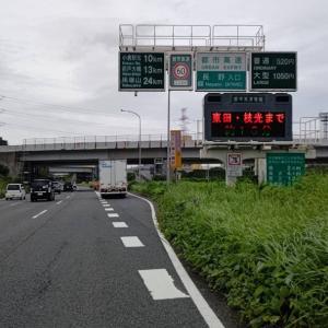 今朝は北九州都市高速にのり、都市高速から、足立山に