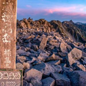 前穂高岳  3090m