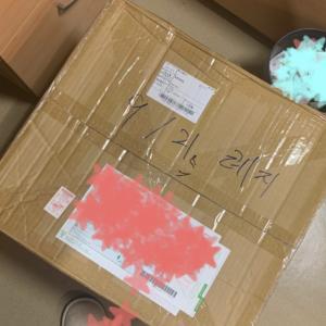 日本から届いた支援物資。届くのにかかった日数は?