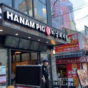 【新大久保】ついにオープンした韓国で大人気のハナムテジチップ!