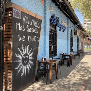 ウルグアイ風BBQレストラン / La Uruguaya