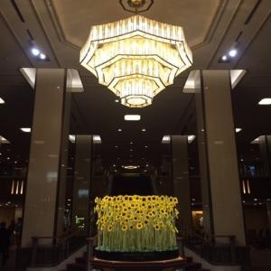 帝国ホテル / インペリアルバイキング サール