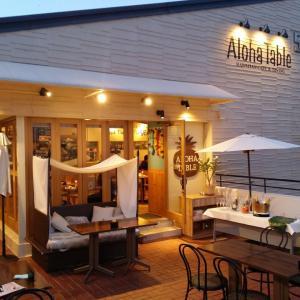 【茨城 洋食】ファミリーや女子会にピッタリ、オシャレで元気が出るハワイアンカフェ『アロハテーブル水戸』