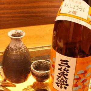 【富山 和食】富山湾で獲れた鮮魚をつかった手づくりの家庭料理が美味しい居酒屋『まごころ居酒屋 Hanare』
