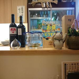 【石川 和食】北陸の豊かな食材を生かした四季折々の本格和食を、モダンな空間でカジュアルに堪能『旬の箸 なか村』