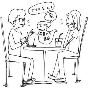 会話からはじめる片付け&キリッ!な干物の講座案内