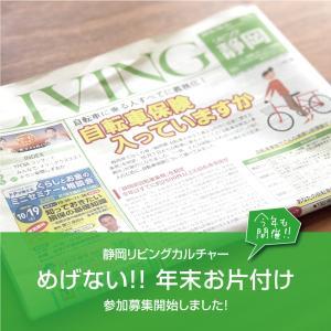 【キリッ!】干物オリジナルセミナー