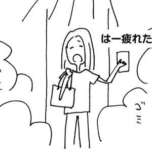汚部屋時代【ゴキ◯リ vs 私】