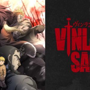 【Amazon おすすめ アニメ】Vinland Sagaは観たほうがいい【理不尽な中世で戦う人々の物語】