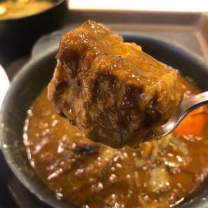 松屋『ごろごろ創業ビーフカレー』とろっとろの牛バラ肉の旨味が詰まったルーは極上の味だった!!