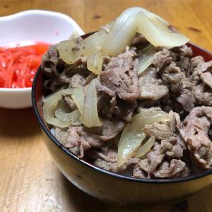 ヤマサ昆布つゆレシピ『牛丼』がなかなか美味い!!超簡単なので是非やってみて!!