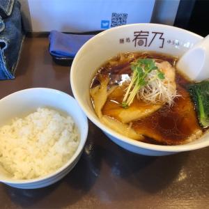 小田相模麺処宥乃の比内地鶏黒がリニューアルされたとのことで早速レビュー!!こ…これは…!!