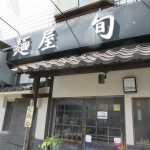 麺屋 旬&中村屋総本山