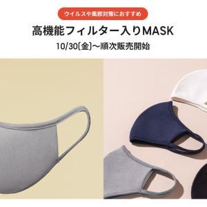 想像以上に良かった!! 3Dマスク